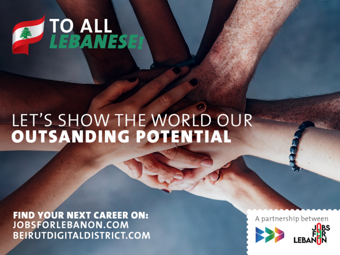 From Lebanon To The World - This Is Where The Talent Is